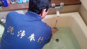 風呂釜配管洗浄(1つ穴強制循環式のみ)