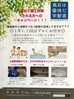 配管洗浄 再開のお知らせ!!!
